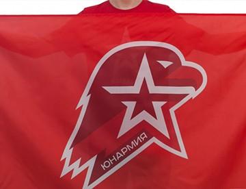 Изготовление флагов в Красноярске