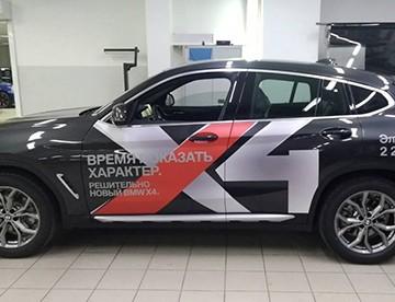 Оклейка машины и брендирование авто в Красноярске
