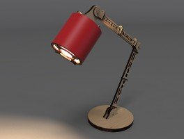 Настольная Лампа «Техно»