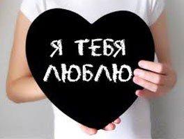 Меловая доска «Сердце» 30×30 см